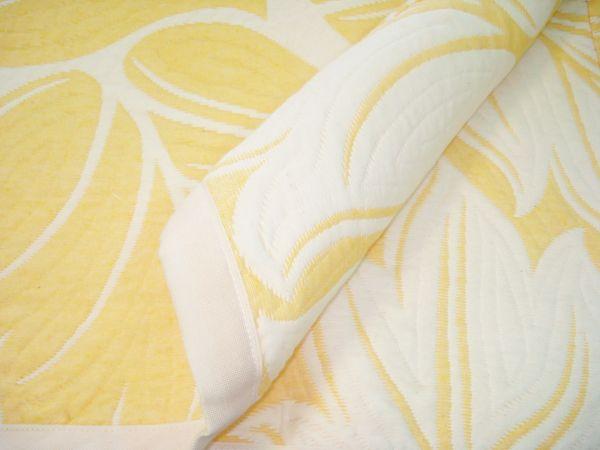 Yellow & cream